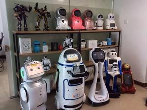 智能机器人4